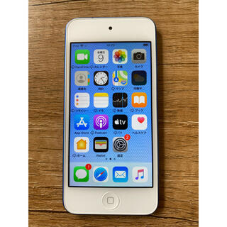 Apple - Apple iPod touch 第7世代 32GB ブルー