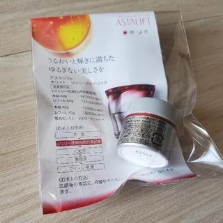 ASTALIFT - ASTALIFT アスタリフト ホワイトジェリーアクアリスタ