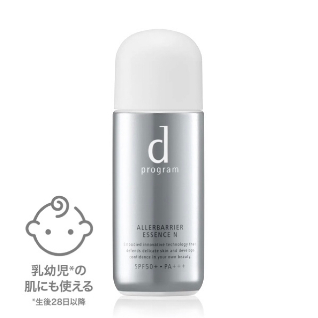 d program(ディープログラム)のdプログラム アレルバリア エッセンス N コスメ/美容のベースメイク/化粧品(化粧下地)の商品写真