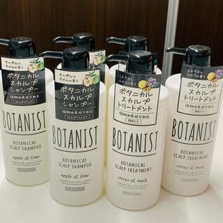 BOTANIST - 新品○ボタニスト ボタニカルスカルプ シャンプー トリートメント 各3本