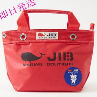 familiar - 新品未開封 familiar トートバッグS JIB×familiar芦屋店限定