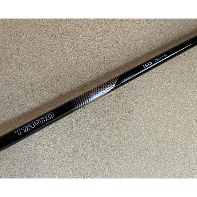 Titleist(タイトリスト)のタイトリスト TSP110 TourS ドライバー用 スポーツ/アウトドアのゴルフ(クラブ)の商品写真