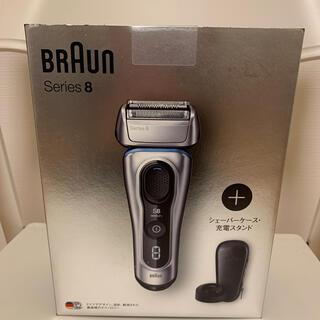 ブラウン(BRAUN)のBRAUNシリーズ8シェーバー(メンズシェーバー)