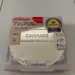 CANMAKE - マシュマロフィニッシュパウダーMO