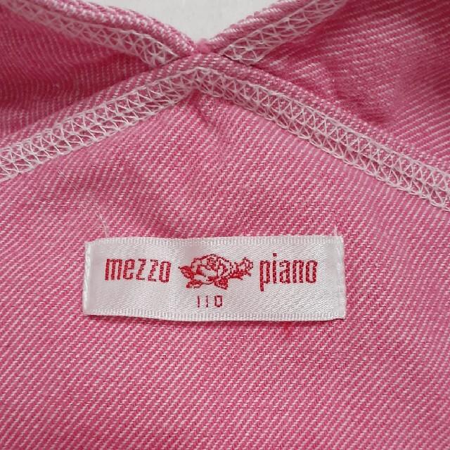 mezzo piano(メゾピアノ)のmezzo piano オーバースカート 110 キッズ/ベビー/マタニティのキッズ服女の子用(90cm~)(スカート)の商品写真