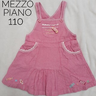 mezzo piano - mezzo piano オーバースカート 110