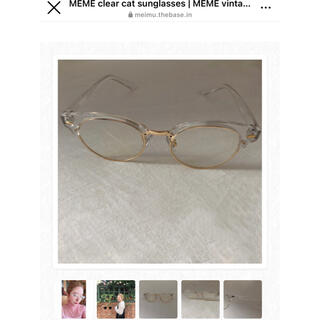 エディットフォールル(EDIT.FOR LULU)のmeme vintage clear glass(サングラス/メガネ)