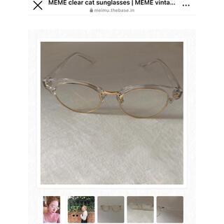 EDIT.FOR LULU - meme vintage clear glass