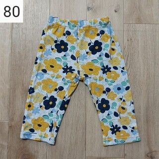 BREEZE - 花柄 パンツ