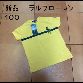 POLO RALPH LAUREN - 新品 ラルフローレン 100 Tシャツ 男の子