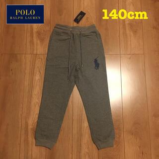 ポロラルフローレン(POLO RALPH LAUREN)のポロラルフローレン 子供用 パンツ(パンツ/スパッツ)