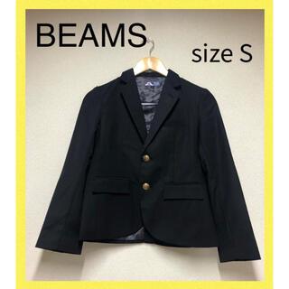 ビームス(BEAMS)のBEAMS ビームス ブレザー ジャケット 黒 S(テーラードジャケット)
