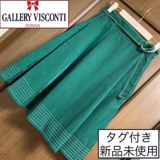 ギャラリービスコンティ(GALLERY VISCONTI)のタグ付き新品未使用♡ギャラリービスコンティ♡ベルト使いステッチ飾りスカート 緑(ひざ丈スカート)
