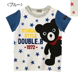 DOUBLE.B - 新品 ダブルB 半袖Tシャツ 90