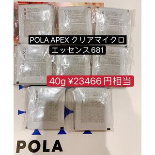 DEW - POLA APEX クリアマイクロエッセンス 681 0.5g × 80包