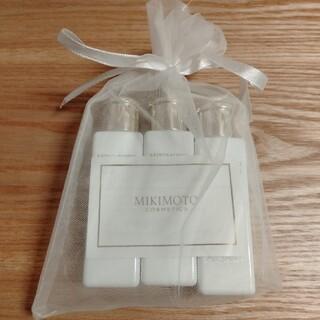 ミキモトコスメティックス(MIKIMOTO COSMETICS)のMIKIMOTO COSMETICS ミキモト(サンプル/トライアルキット)