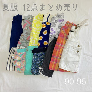 futafuta - 女の子 90-95size 子供服 12点 まとめ売り