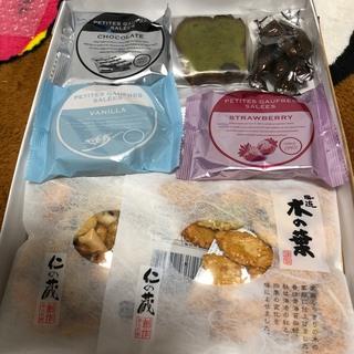 ティータイム  お菓子(菓子/デザート)