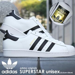 adidas - アディダス Super Star サイズ29cm