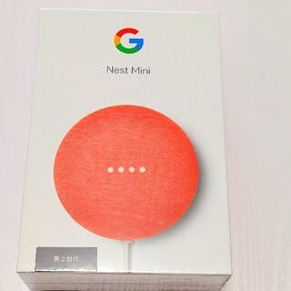 Google - Google スマートスピーカー Nest Mini