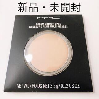 MAC - 【再入荷1点限り】【特別価格】MAC クリーム カラー ベース パール