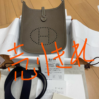 Hermes - エルメス新品未使用 最新Z刻印 エブリンTPM 16cmエトゥープ