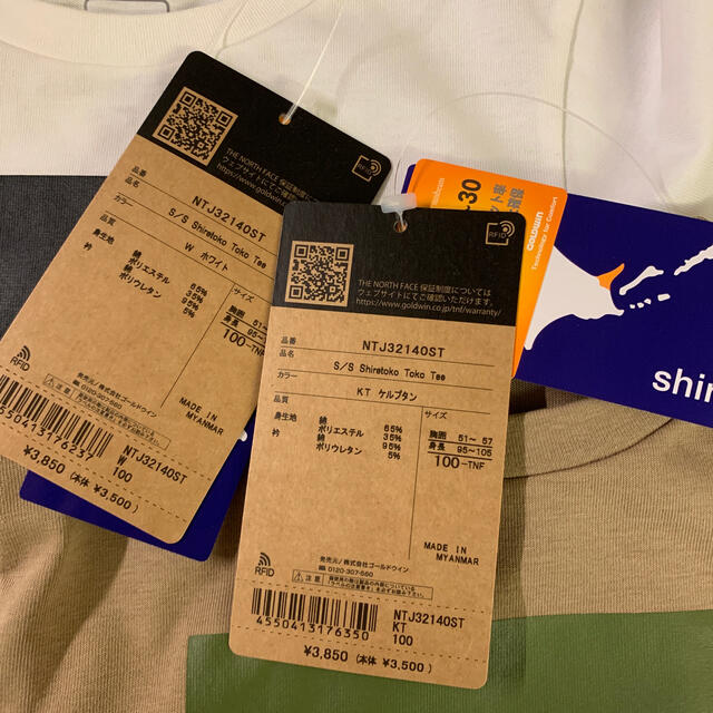 THE NORTH FACE(ザノースフェイス)の新品THE NORTH FACEキッズTシャツ2枚セット キッズ/ベビー/マタニティのキッズ服男の子用(90cm~)(Tシャツ/カットソー)の商品写真