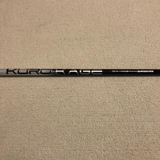三菱ケミカル - 三菱ケミカル KURO KAGE SIRVER 70FW 3w シャフト
