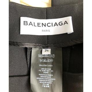 バレンシアガ(Balenciaga)のBALENCIAGA ハイウエストストレッチパンツ(カジュアルパンツ)