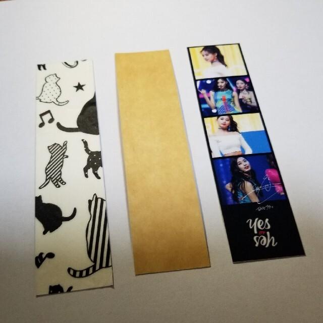 Waste(twice)(ウェストトゥワイス)のTWICE フォトグレイ 26枚セット エンタメ/ホビーのCD(K-POP/アジア)の商品写真