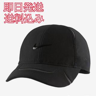 NIKE - Nike Drake NOCTA CAP キャップ ①