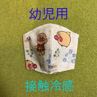 インナーマスク   アンパンマン 幼児用(外出用品)