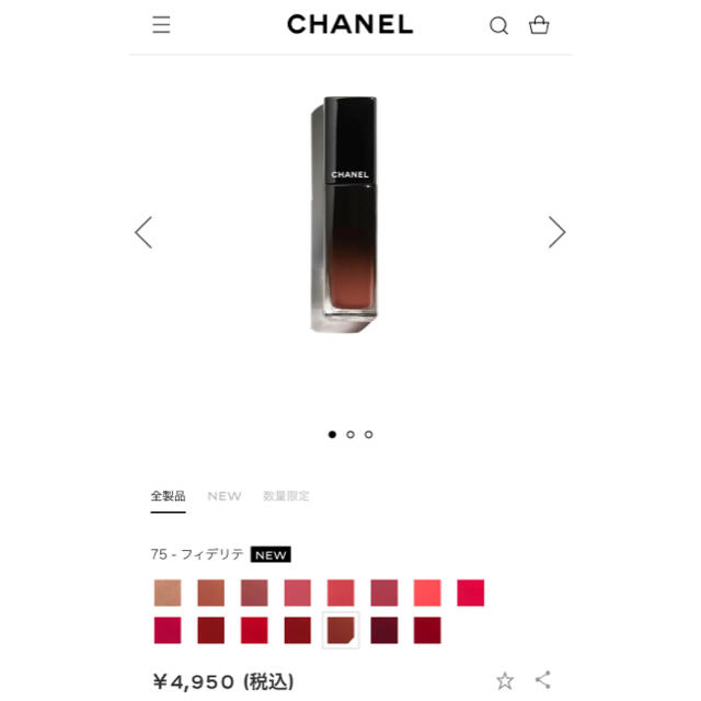 CHANEL(シャネル)のシャネル アリュール ラック 75 フェリデ コスメ/美容のベースメイク/化粧品(口紅)の商品写真