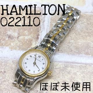 ハミルトン(Hamilton)の【ほぼ未使用・希少品】ハミルトン レディース腕時計 稼動品 型番022110(腕時計)