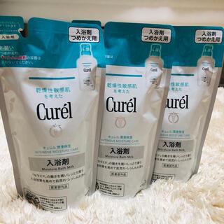 キュレル(Curel)のキュレル入浴剤 3個セット(入浴剤/バスソルト)