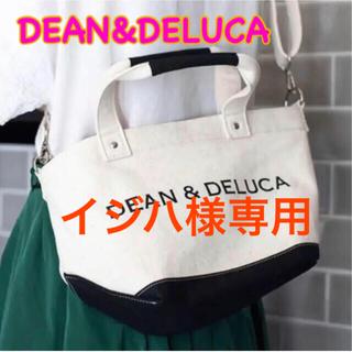 ディーンアンドデルーカ(DEAN & DELUCA)のDEAN&DELUCAショルダーバッグ2way イジハ様専用(ショルダーバッグ)
