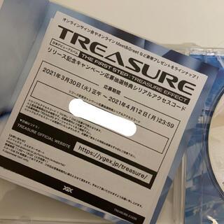 treasure シリアル(K-POP/アジア)