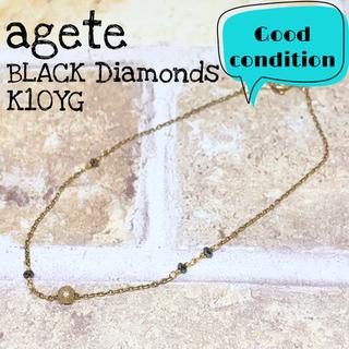 agete - 【BAILA掲載】アガットagete ブレスレット K10YG ブラックダイヤ