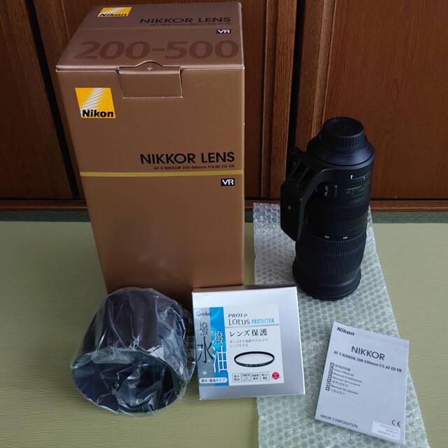 Nikon(ニコン)のNikon 200-500mm f5.6E ED VR ズームレンズ スマホ/家電/カメラのカメラ(レンズ(ズーム))の商品写真