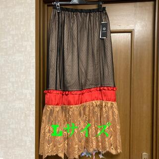GU - GU アンダーカバー コンビネーションロングスカート  Lサイズ