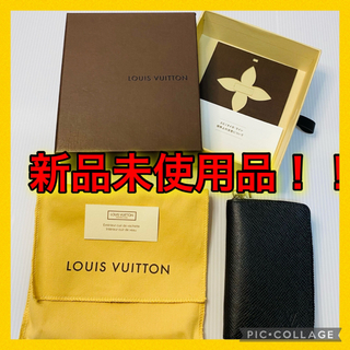 LOUIS VUITTON - 新品未使用品 ルイヴィトン 小銭入れ コインケース 名刺入れ