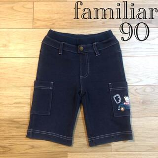 familiar - 【美品】familiar ファミリア デニム ハーフパンツ 90