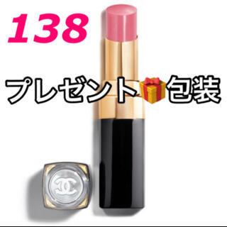 CHANEL - 🌸シャネル ルージュ ココ フラッシュ 138 プレゼント包装 新品未使用
