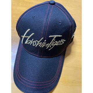 阪神タイガース - 阪神タイガース 帽子