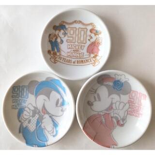 Disney - 新品 ディズニー 90周年 記念 お皿 ミッキー ミニー さら