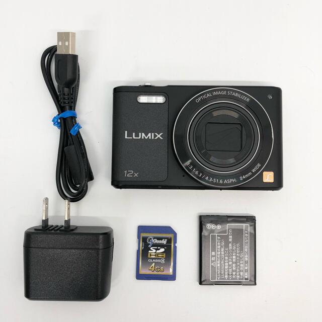 Panasonic(パナソニック)のパナソニック デジタルカメラ ルミックス ブラック DMC-SZ10-K スマホ/家電/カメラのカメラ(コンパクトデジタルカメラ)の商品写真