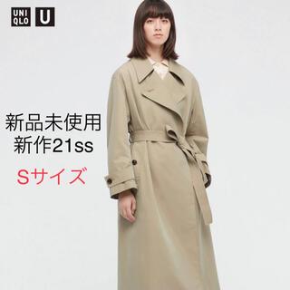 UNIQLO - 限定値下げ 新品 Sサイズ UNIQLOU トレンチコート ユニクロユー