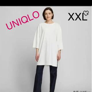 UNIQLO - ユニクロ オーバーサイズスリットチュニック七分袖 XXL⭐️新品タグ付き⭐️