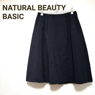 エヌナチュラルビューティーベーシック(N.Natural beauty basic)のナチュラルビューティーベーシック リネンライクスカート ネイビー M(ひざ丈スカート)