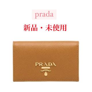 PRADA - 【新品・未使用】PRADA カードケース 名刺入れ